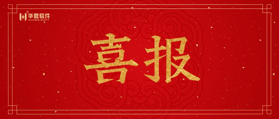 红金喜庆大年初一新春祝福公众号推图@凡科快图 (1).jpg